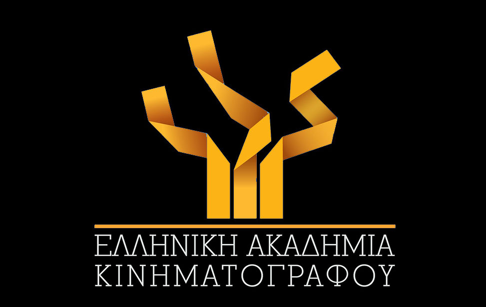 Hellenic Academy Film Awards Nomination