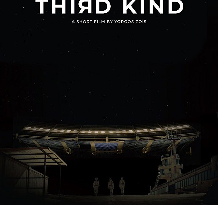 Third Kind By Yorgos Zois At Cannes