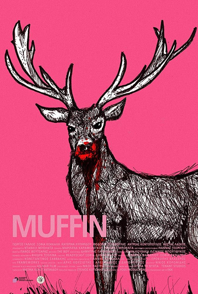 muffin short film Daniel Bolda
